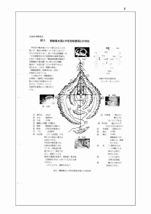 Tudoi290_page_0004_2