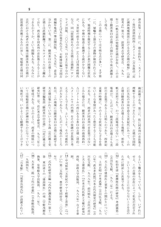 Tudoi293_08_2