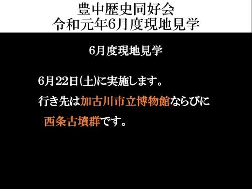 20160610_1