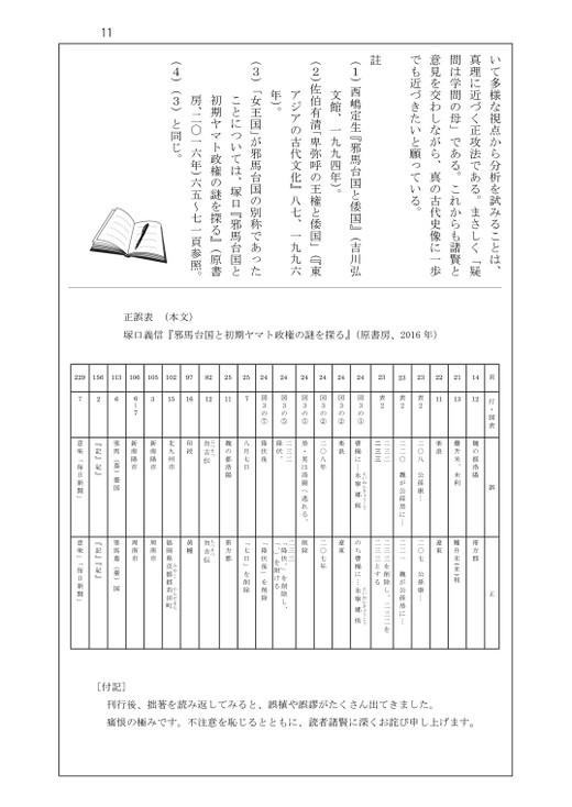 Tudoi35611_2
