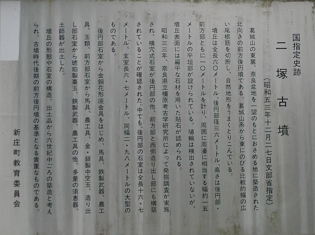 Katuragi6