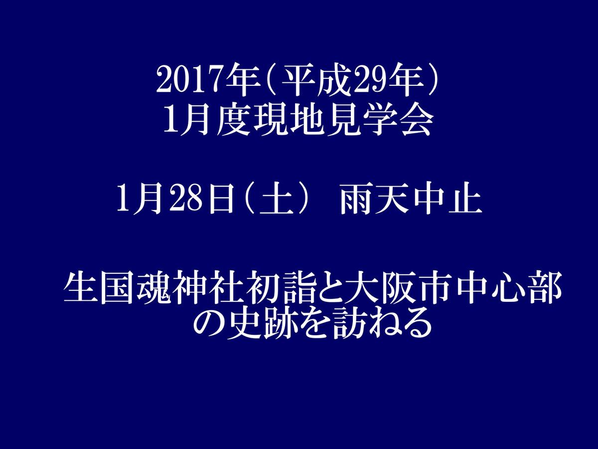 2017019