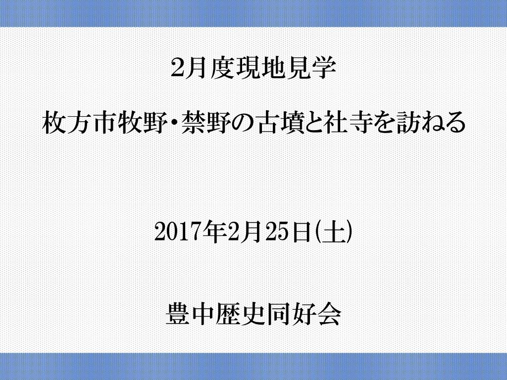 2017021_1024x768