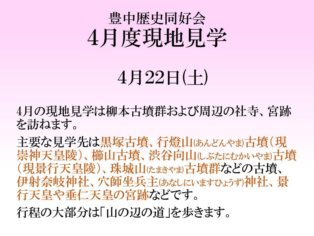 20170466_2