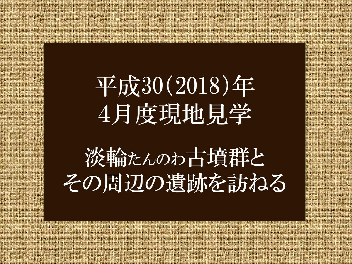 2018042_2
