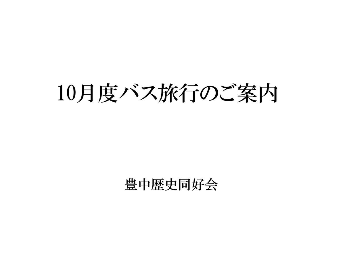 101_2