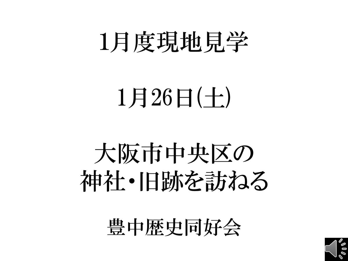 20190114_2