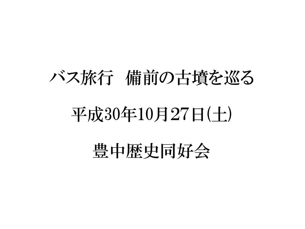 20181247_2