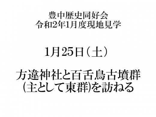 11_20200106215101