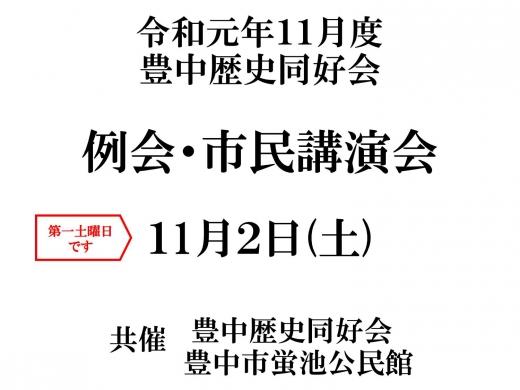 19116_20191016134101