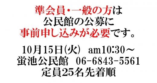 19117_20191016134301