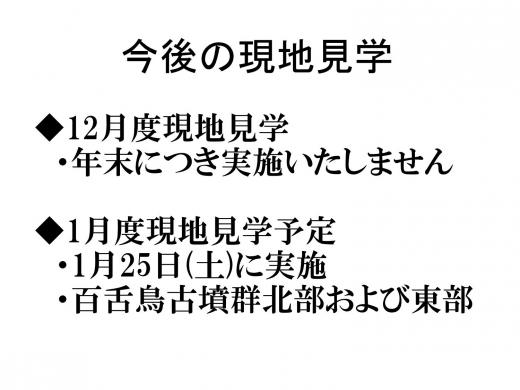 1912_20191204190801