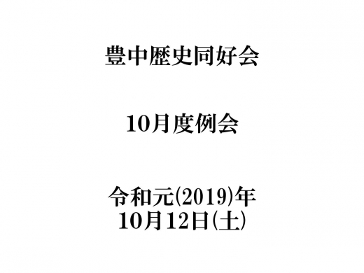 2019101_20191011135102