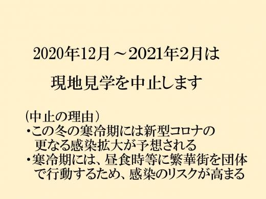2020014