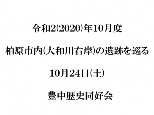 2020101_20201104014401