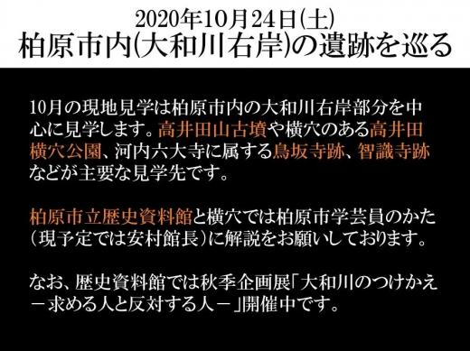 2020102_20201104014401