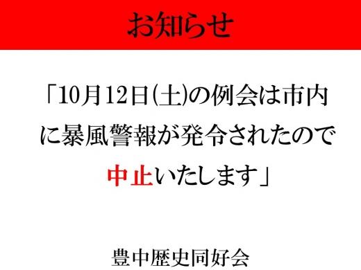 Photo_20191012074801