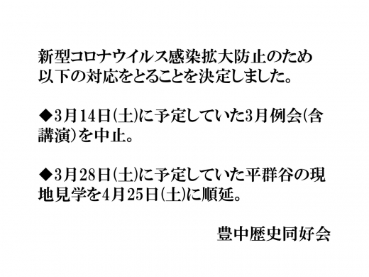 Photo_20200228200601